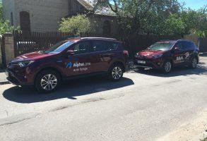 Alpha Lane auto līzings auto aplīmēšana