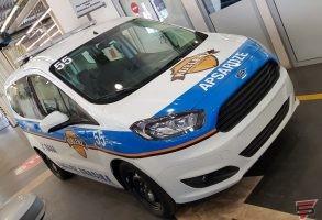 apsardzes auto aplīmēšana